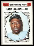 1970 Topps #462   -  Hank Aaron All-Star Front Thumbnail