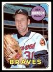 1969 Topps #238  Ken Johnson  Front Thumbnail