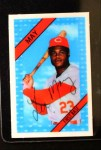 1972 Kellogg's #37  Lee May  Front Thumbnail