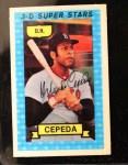 1974 Kellogg's #24  Orlando Cepeda  Front Thumbnail