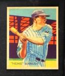 1935 Diamond Stars #30 W Heinie Manush   Front Thumbnail