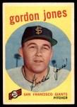 1959 Topps #458  Gordon Jones  Front Thumbnail