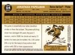 2009 Topps Heritage #54  Jonathan Papelbon  Back Thumbnail