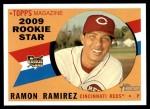 2009 Topps Heritage #146  Ramon Ramirez  Front Thumbnail