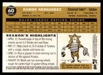 2009 Topps Heritage #60  Ramon Hernandez  Back Thumbnail