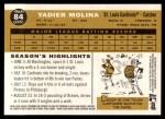 2009 Topps Heritage #84  Yadier Molina  Back Thumbnail