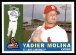 2009 Topps Heritage #84  Yadier Molina  Front Thumbnail