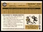2009 Topps Heritage #166  Carl Crawford  Back Thumbnail