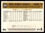 2009 Topps Heritage #386   -  Eric Bruntlett World Series Back Thumbnail
