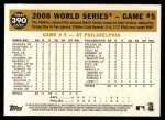 2009 Topps Heritage #390   -  B.J. Upton World Series Back Thumbnail