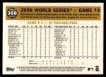 2009 Topps Heritage #388   -  Ryan Howard World Series Back Thumbnail