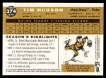 2009 Topps Heritage #374  Tim Hudson  Back Thumbnail