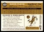 2009 Topps Heritage #360  Gavin Floyd  Back Thumbnail