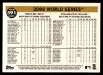 2009 Topps Heritage #391   -  World Series - The Champs Celebrate World Series Back Thumbnail