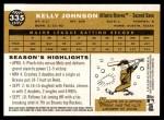 2009 Topps Heritage #335  Kelly Johnson  Back Thumbnail