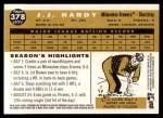 2009 Topps Heritage #378  J.J. Hardy  Back Thumbnail