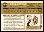 2009 Topps Heritage #264  Cole Hamels  Back Thumbnail