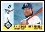 2009 Topps Heritage #337  Akinori Iwamura  Front Thumbnail