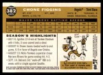 2009 Topps Heritage #382  Chone Figgins  Back Thumbnail