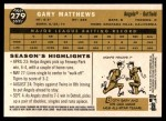 2009 Topps Heritage #279  Gary Matthews  Back Thumbnail