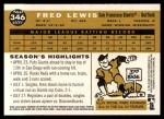 2009 Topps Heritage #346  Fred Lewis  Back Thumbnail