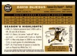 2009 Topps Heritage #367  David DeJesus  Back Thumbnail