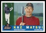 2009 Topps Heritage #229  Kaz Matsui  Front Thumbnail