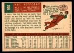 1959 Topps #81  Hal Jeffcoat  Back Thumbnail