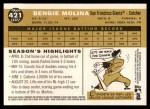 2009 Topps Heritage #421  Bengie Molina  Back Thumbnail