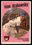 1959 Topps #407  Moe Drabowsky  Front Thumbnail