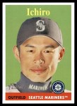 2007 Topps Heritage #30 YN Ichiro Suzuki   Front Thumbnail