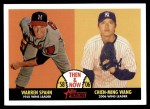 2007 Topps Heritage Then & Now #10 TN Warren Spahn / Chien-Ming Wang  Front Thumbnail