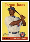 2007 Topps Heritage #122  Jacque Jones  Front Thumbnail