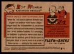 2007 Topps Heritage Flashbacks #10 F Hoyt Wilhelm  Back Thumbnail