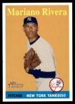 2007 Topps Heritage #61 YN Mariano Rivera   Front Thumbnail