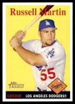 2007 Topps Heritage #42  Russell Martin  Front Thumbnail