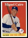 2007 Topps Heritage #101 WN Miguel Cairo   Front Thumbnail