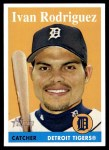 2007 Topps Heritage #370  Ivan Rodriguez  Front Thumbnail