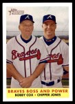 2007 Topps Heritage #314  Chipper Jones / Bobby Cox  Front Thumbnail