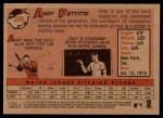 2007 Topps Heritage #266  Andy Pettitte  Back Thumbnail