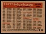2007 Topps Heritage #397   Detroit Tigers Team Back Thumbnail