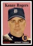 2007 Topps Heritage #463  Kenny Rogers  Front Thumbnail