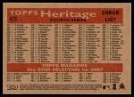 2007 Topps Heritage #475   -  Ozzie Guillen / Phil Garner All-Star Back Thumbnail