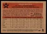 2007 Topps Heritage #482   -  Edgar Renteria All-Star Back Thumbnail