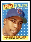 2007 Topps Heritage #484   -  Alfonso Soriano All-Star Front Thumbnail