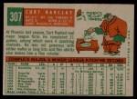 1959 Topps #307  Curt Barclay  Back Thumbnail
