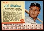 1962 Post #147  Eddie Mathews   Front Thumbnail