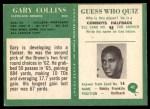 1966 Philadelphia #42  Gary Collins  Back Thumbnail