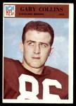 1966 Philadelphia #42  Gary Collins  Front Thumbnail