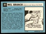 1964 Topps #91  Mel Branch  Back Thumbnail